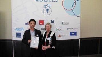 iBuild Nominated For The 2015/16 Monash Business Awards