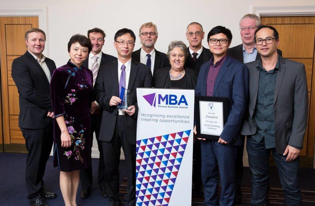 2016 Monash Business Awards Annual Gala Dinner - iBuild wins Innovation Award